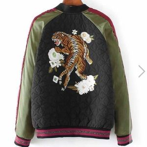 🆕 ZARA Embroidered Tiger Bomber Jacket